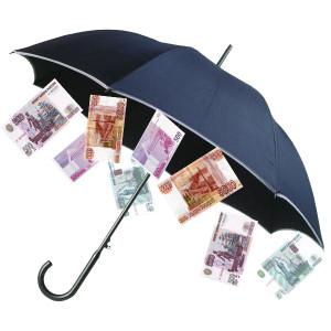 Подарок молодым зонт с деньгами 56