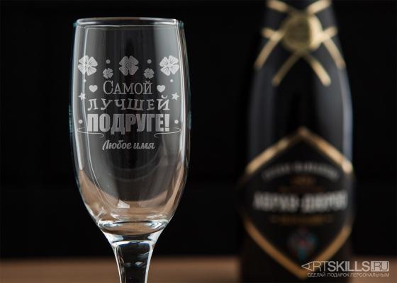 В честь 8 марта - бокал вина в подарок купить галандские розы семена