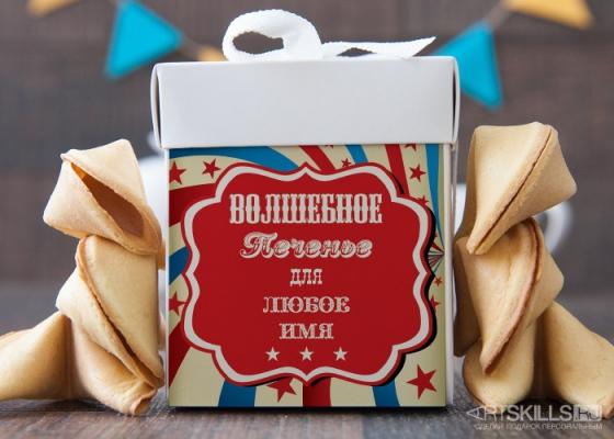 Подарок-сюрприз мужу на НГ