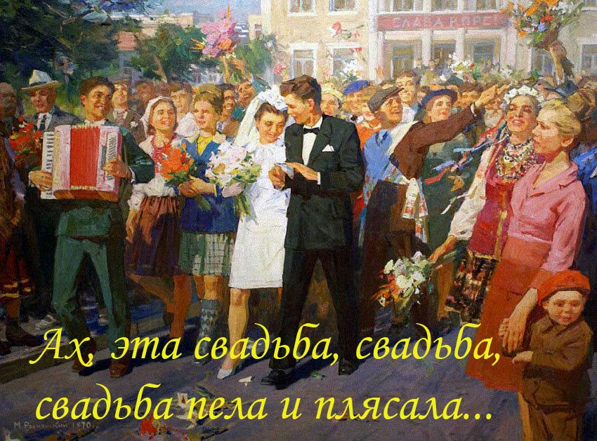 И крылья эту свадьбу вдаль несли....